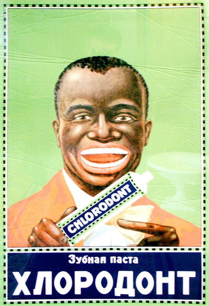 Sovětský plakát s reklamou zubní pasty Chlorodont, 1929.