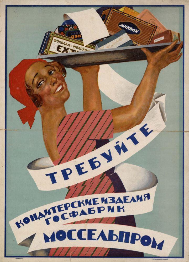 Reklamní plakát Mosselpromu. Moskva, 1928.